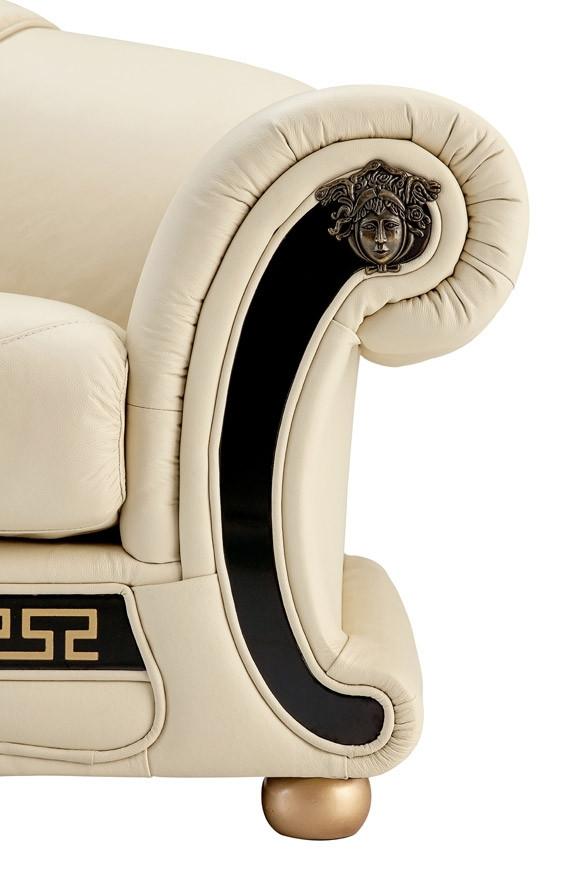 Super Apolo Living Room Set In Ivory Italian Leather Uwap Interior Chair Design Uwaporg