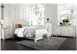 Daria Bedroom Set in White with Storage Bed