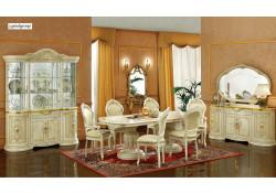 Leonardo Italian Dining Room Set in Ivory Finish